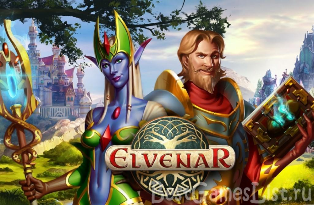 elvenar_index.d0babcf9666ffa9a74e324e859ed365089