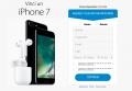 Concorso Vinci un iPhone 7